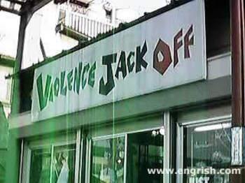 Jackoff1
